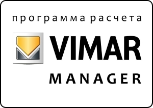 http://79.99.18.2:44080/vmanager